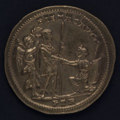 Part of the Beaurains Hoard - Image © of the Trustees of the British Museum